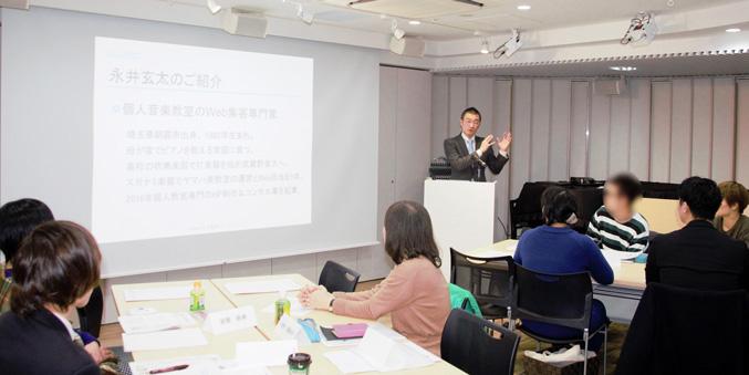 大内先生のセミナーで話をする永井の写真2