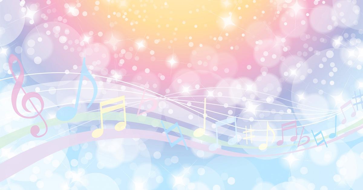 私の使命は、先生方の音楽教室が理想の生徒さんで溢れ、経済的にも精神的にも安心・満足・充実のある日々を手にするまでサポートしきること