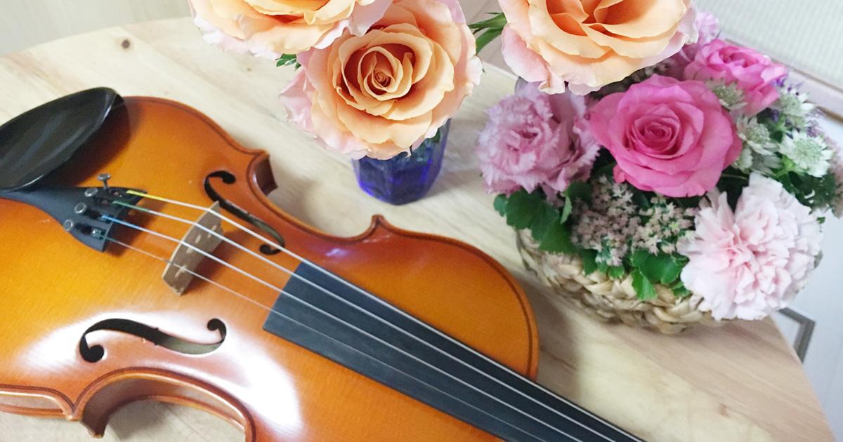「本当に良い生徒さんばかり来てくれて嬉しい!」ヴァイオリン教室 T先生の事例
