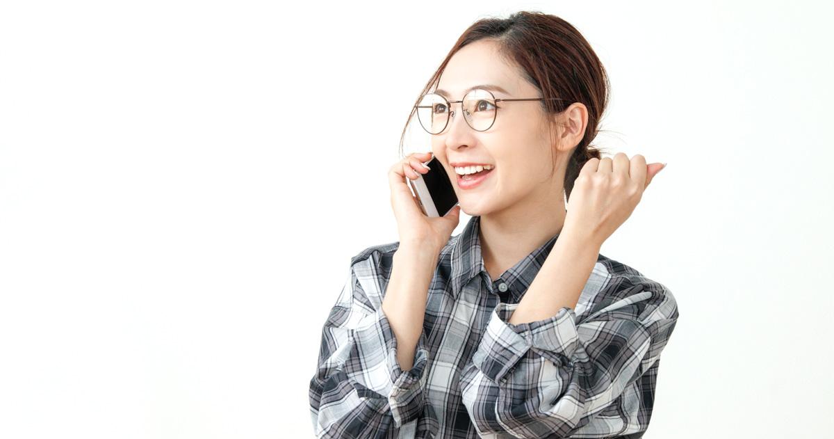 損してますよ! 自宅や携帯の電話番号をネットに載せたくない方への解決策